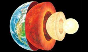 Stuktur Bumi dan Bencana
